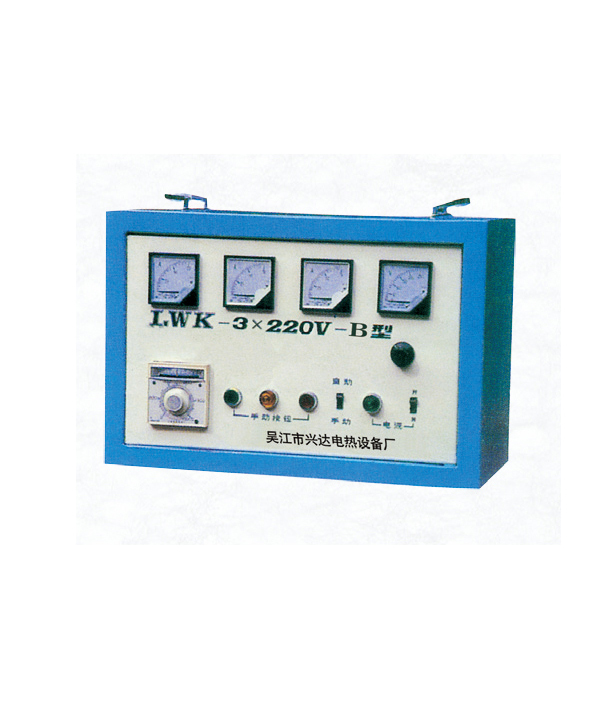 河北LWK-B型便携式温控电源箱