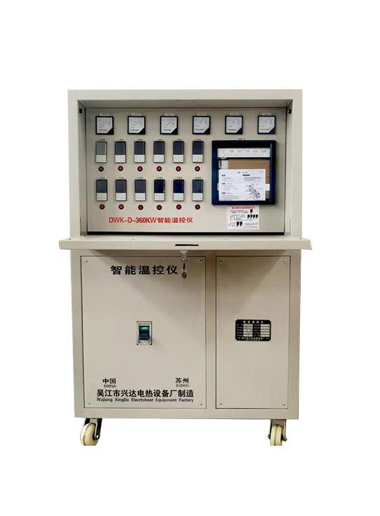 热处理控制箱